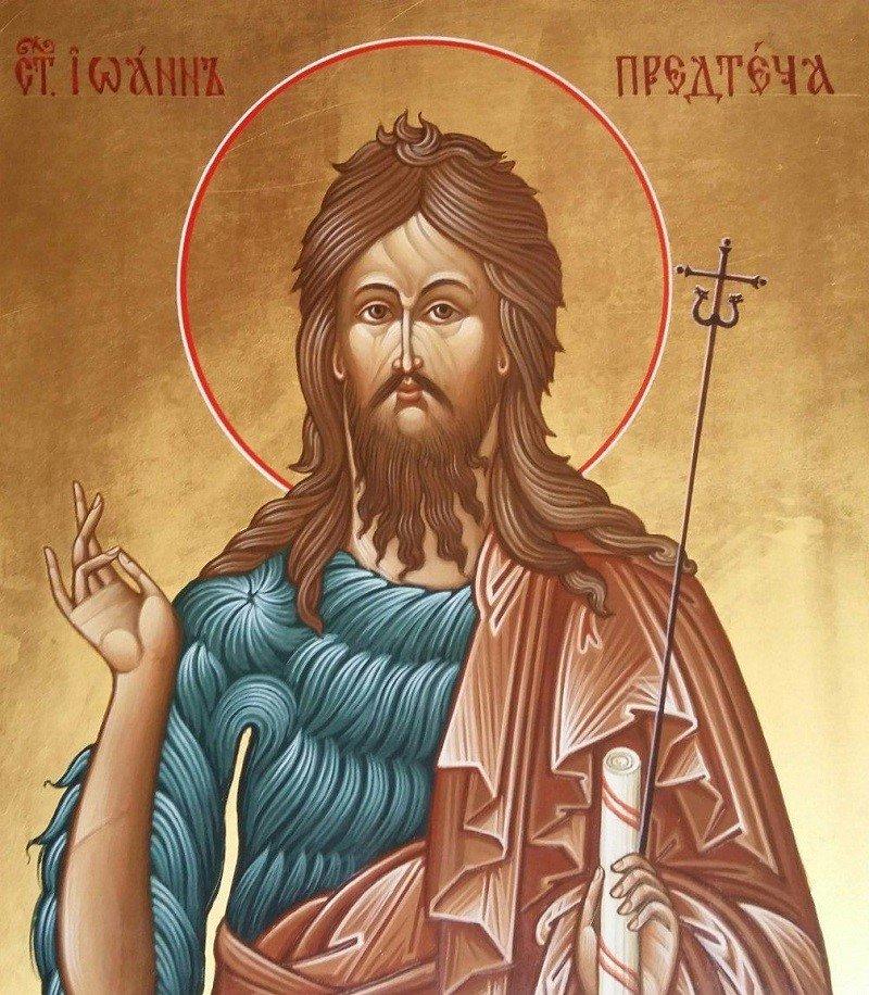 иоанн креститель молитва