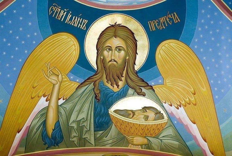 иоанн креститель икона