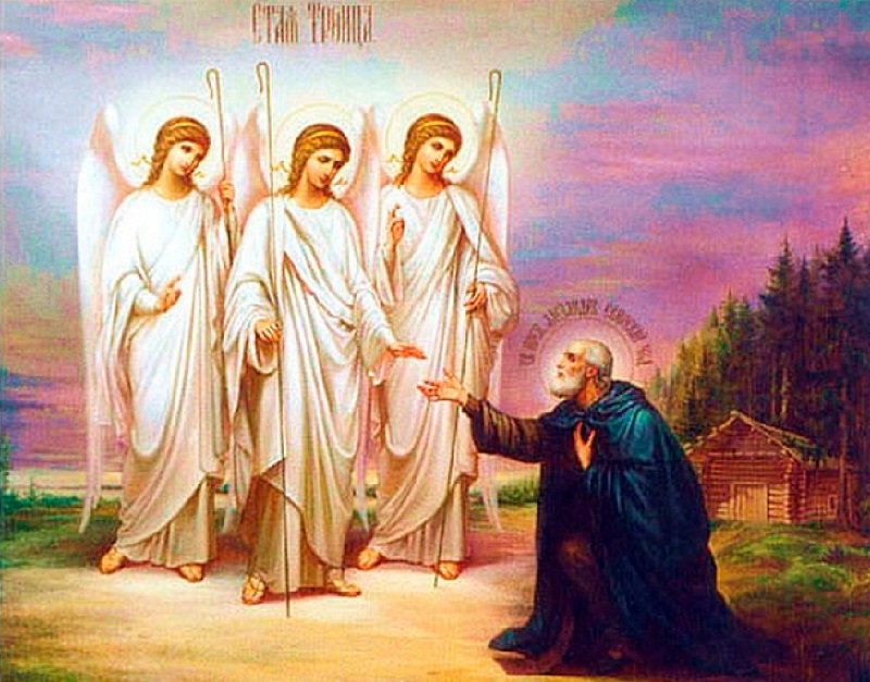 молитвы на троицу видео