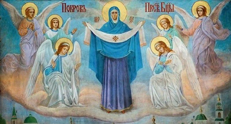 Какие слова произнести в праздник Покрова Вдохновение,Советы,Вера,Молитвы,Осень,Православие,Семья,Счастье,Церковь