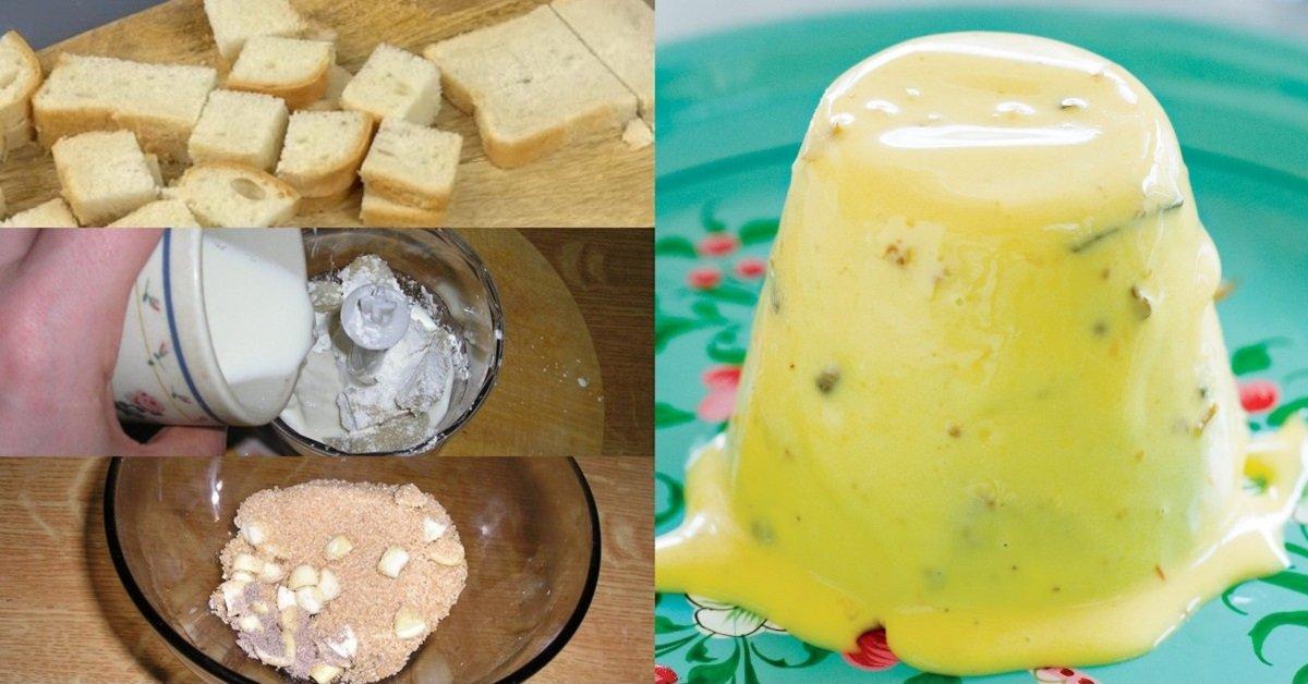 Рецепт мороженого из белого хлеба thumbnail