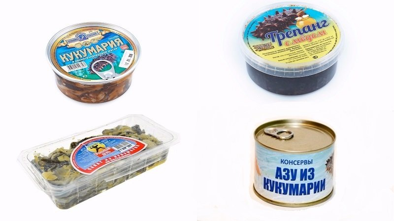 консервы из кукумарии