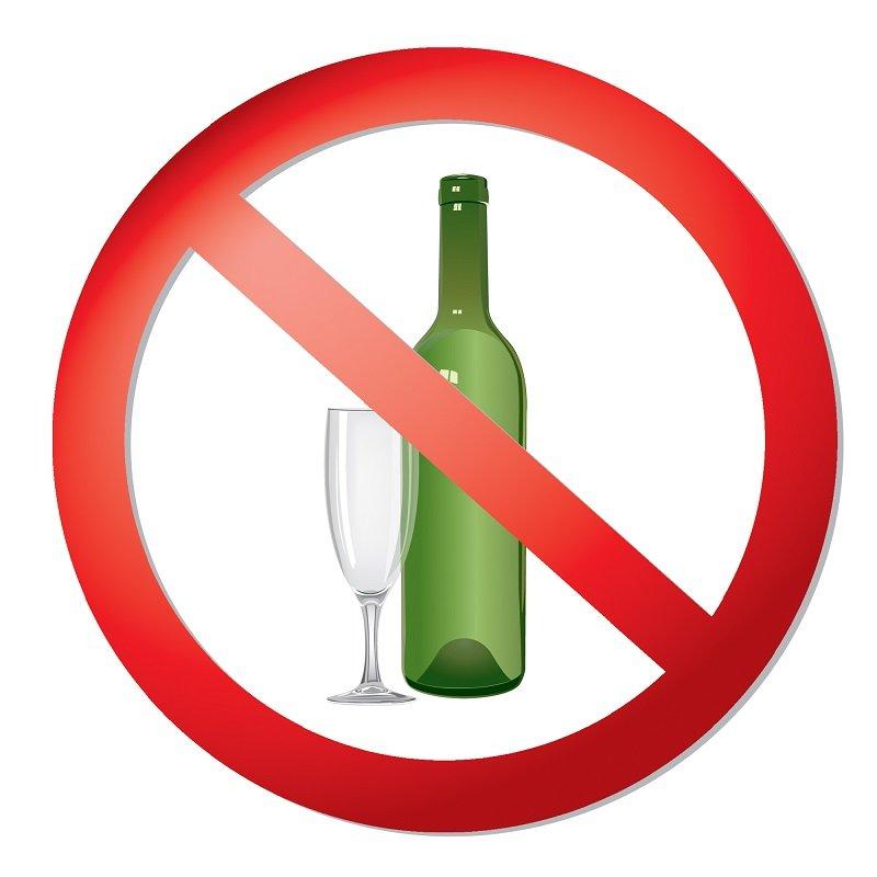 непереносимость алкоголя причины