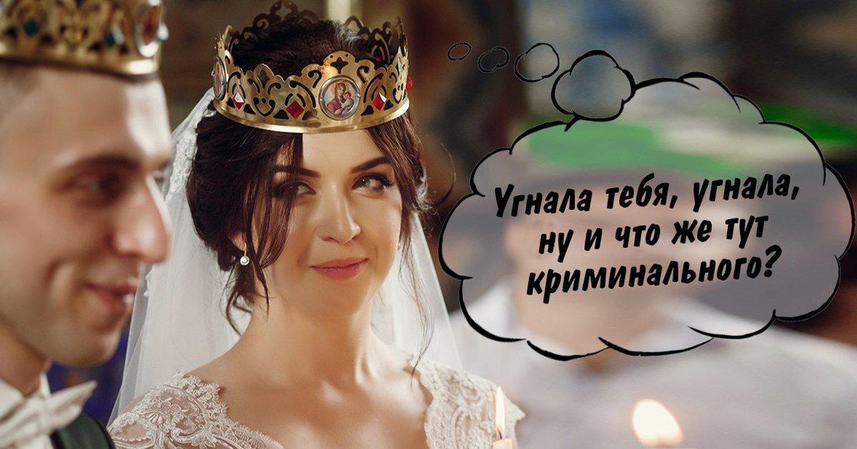 Как узнать характер невестки до свадьбы thumbnail