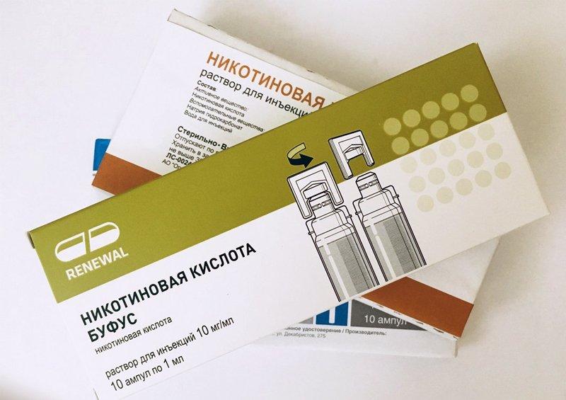 никотиновая кислота в ампулах