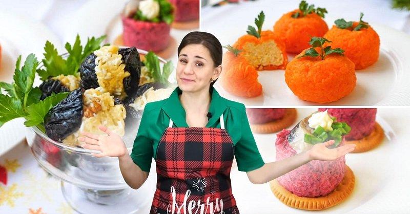 Новогодние закуски на 2022 год от Ольги Матвей