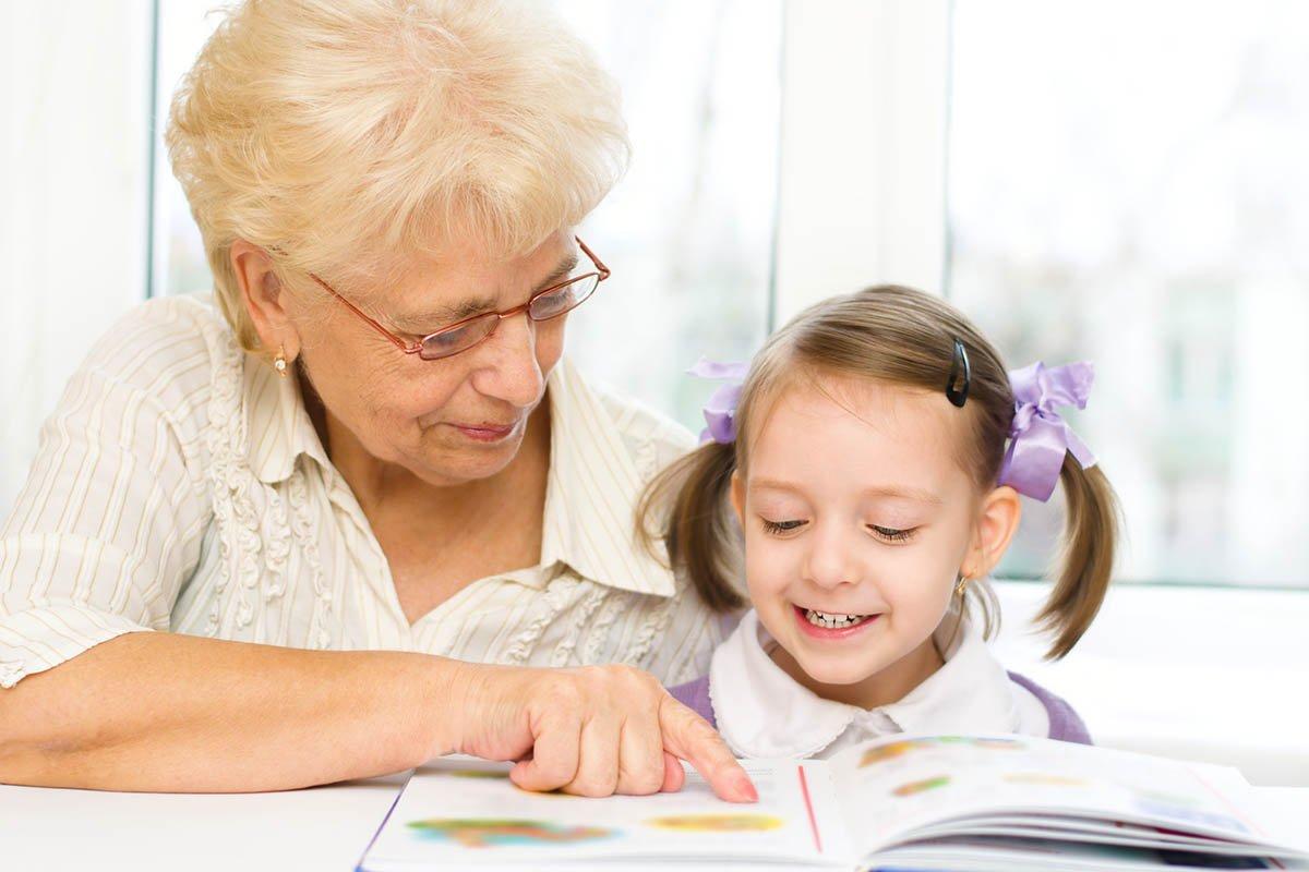 общение внучки с бабушкой