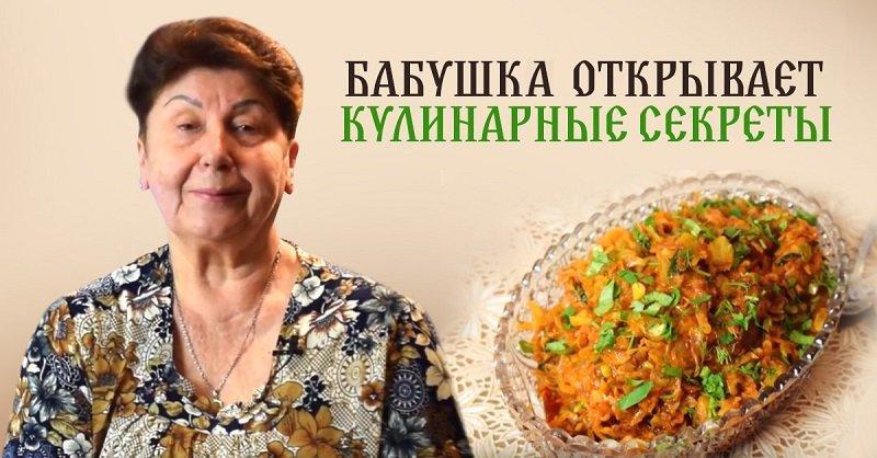 бабушка готовит еду