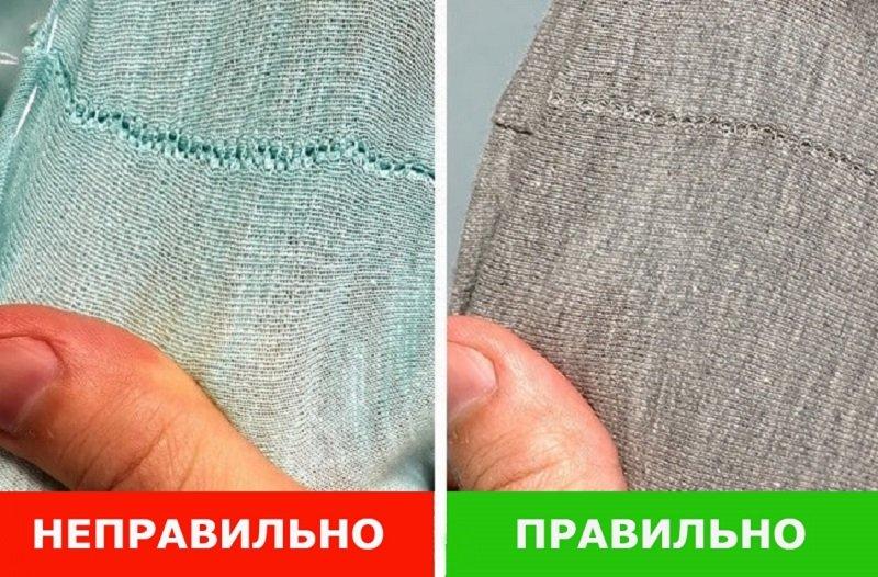 признаки некачественной одежды