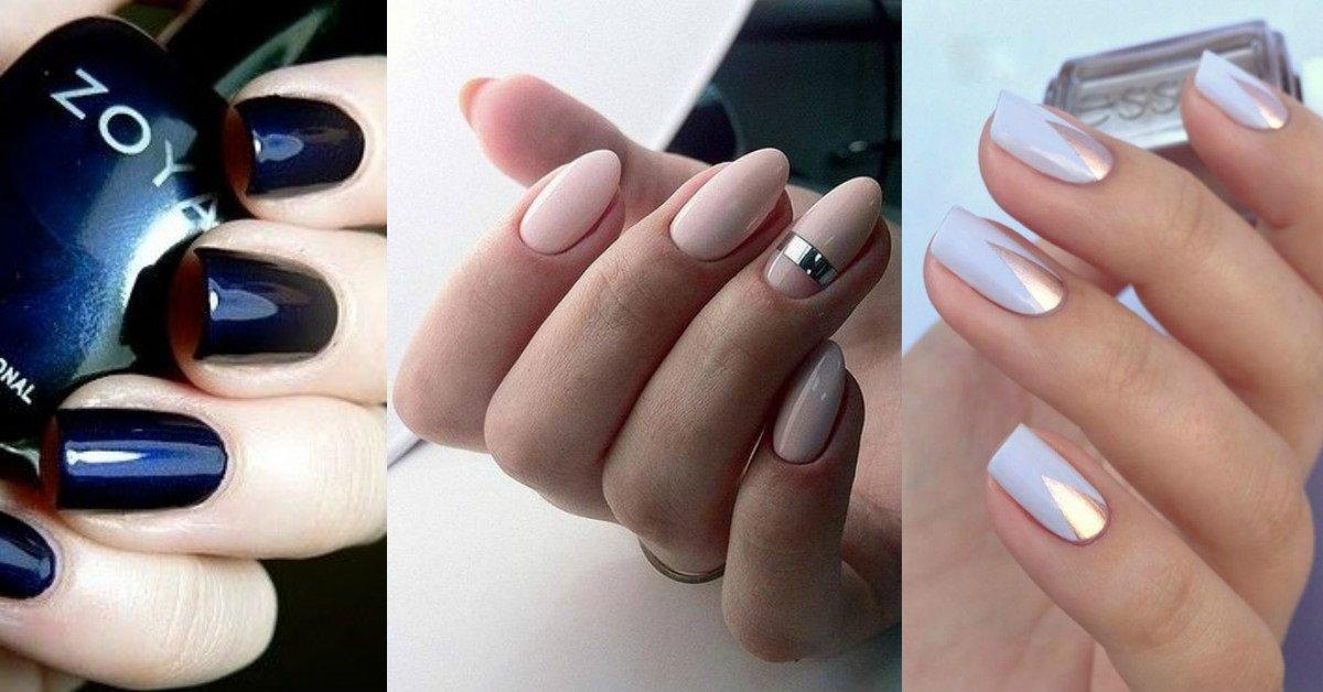 Офисный маникюр 2017 на короткие ногти
