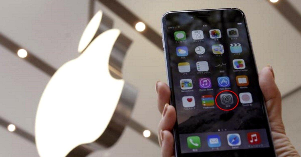 Обязательно выключи эту функцию в своем iPhone! Ты даже не подозреваешь, какой вред она несет.