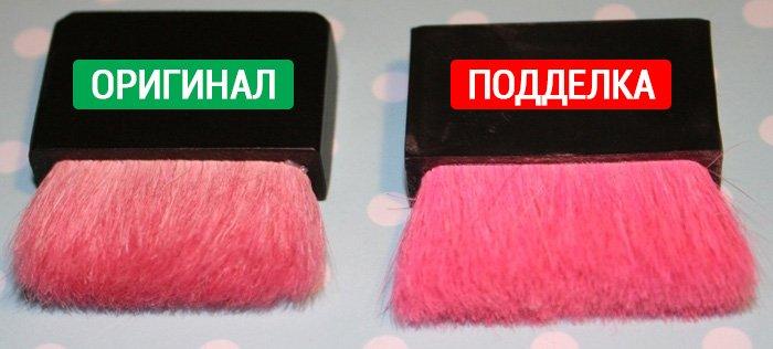 как отличить оригинальную косметику
