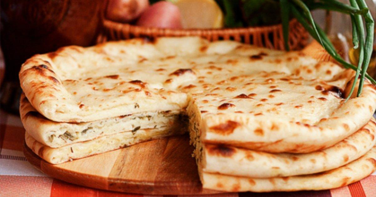 Как готовить осетинский пирог видео