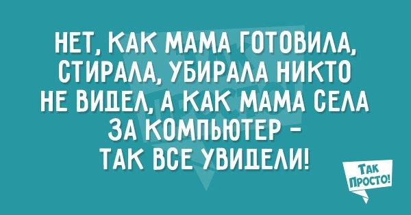веселая правда о материнстве