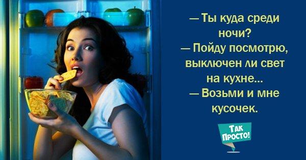 открытка о еде