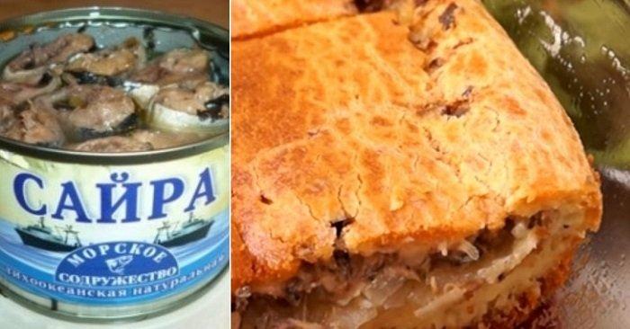 пирог с рыбой и картошкой заливной