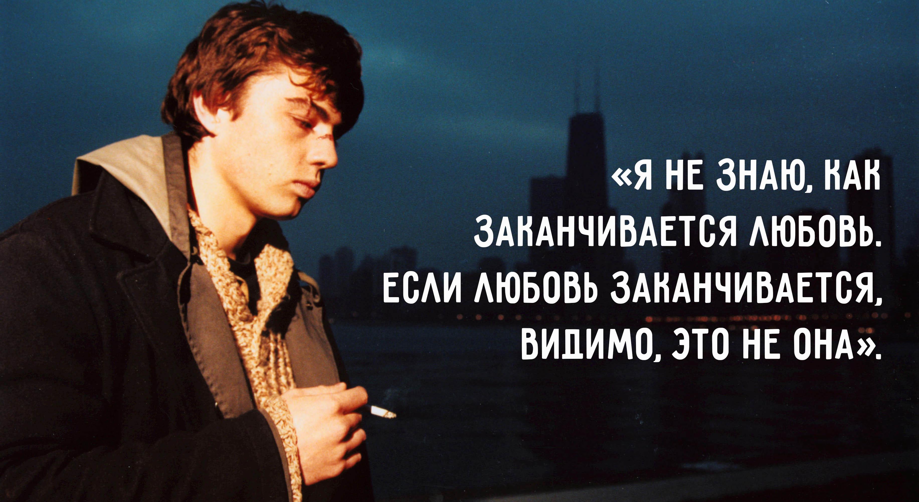 Из письма Сергея Бодрова жене Светлане. Эти строки возвращают веру в настоящую любовь!