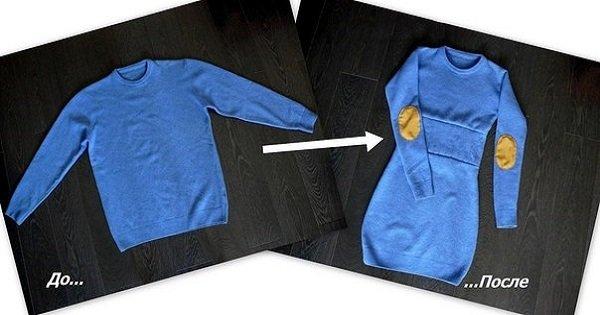 Удивительно простой способ, как сделать платье из свитера. Время пополнить гардероб таким чудом!