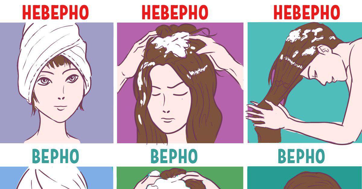 Можно ли мыть волосы каждый день