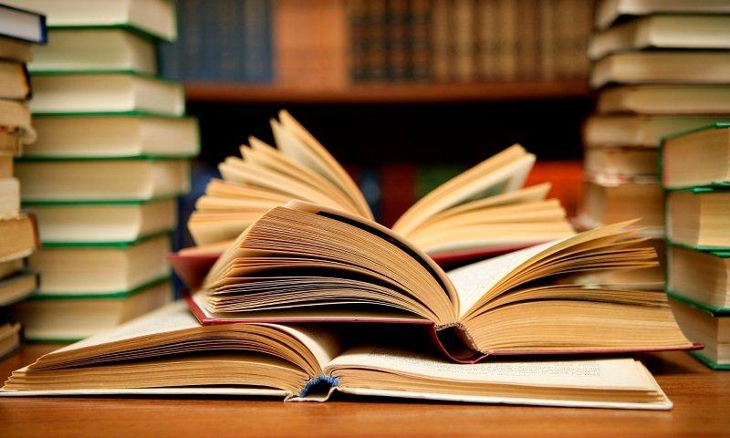 полезная литература