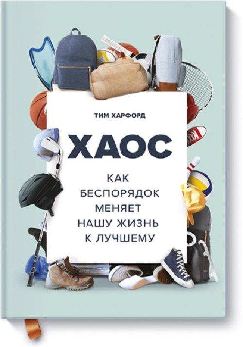 книги для чтения фото
