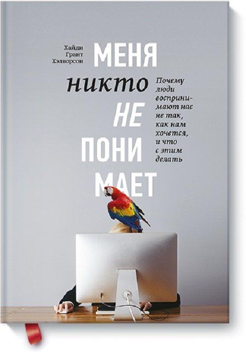 книги для саморазвития фото