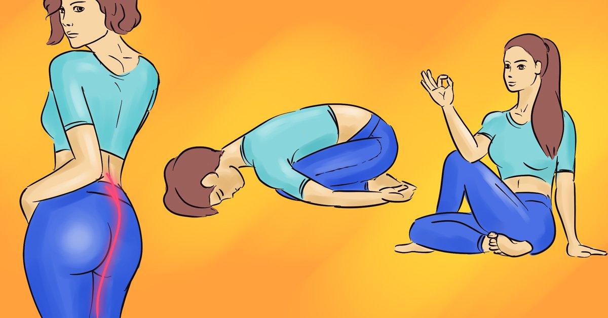 Полезные упражнения