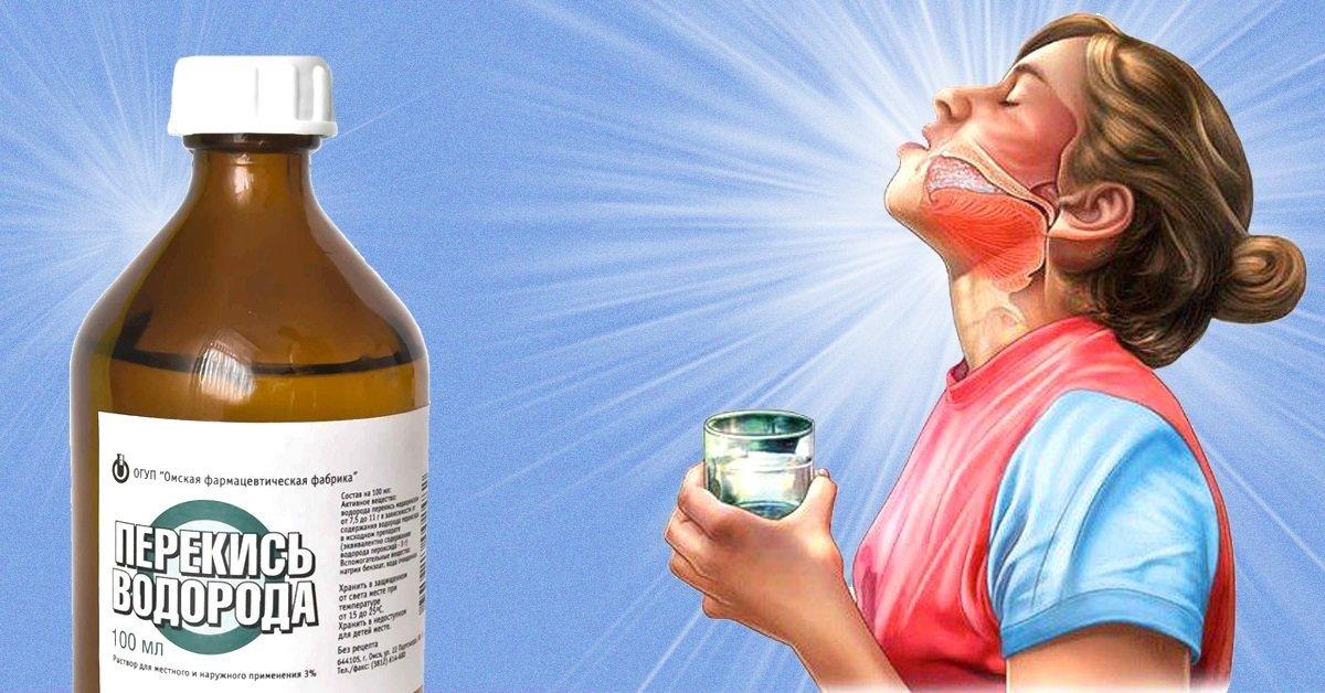 Как развести соду для полоскания горла беременным 57