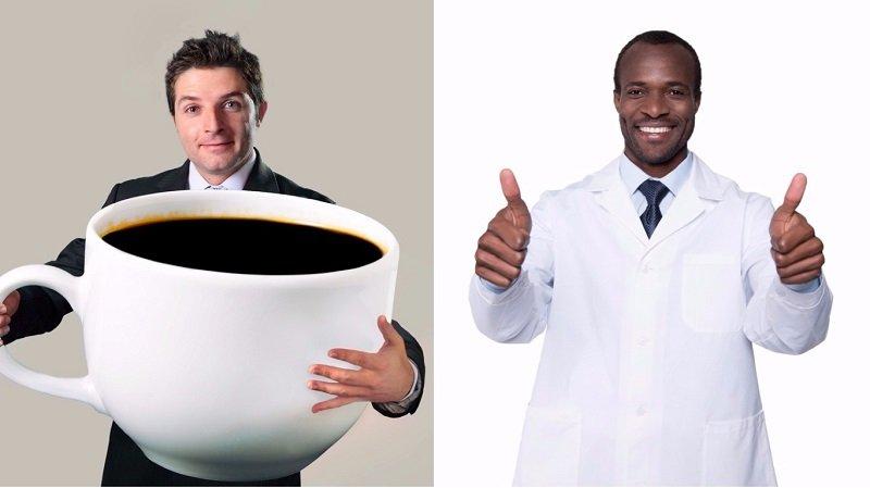 кофе большая кружка