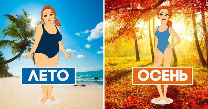Осенью худая как щепка: диетологи назвали 10 законов питания осенью