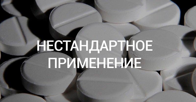 применение парацетамола