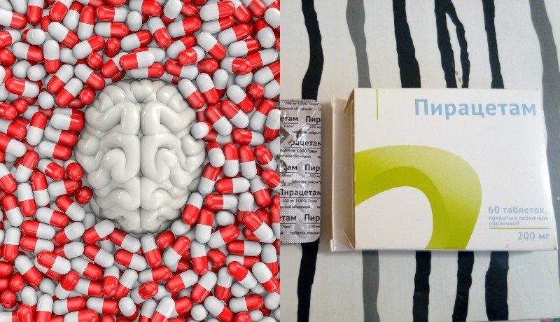 лекарства для улучшения работы сосудов головного мозга