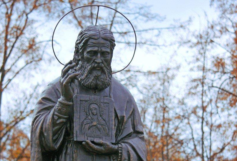 серафим саровский день памяти