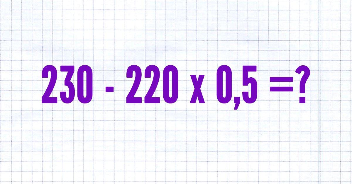 математические задачи для взрослых