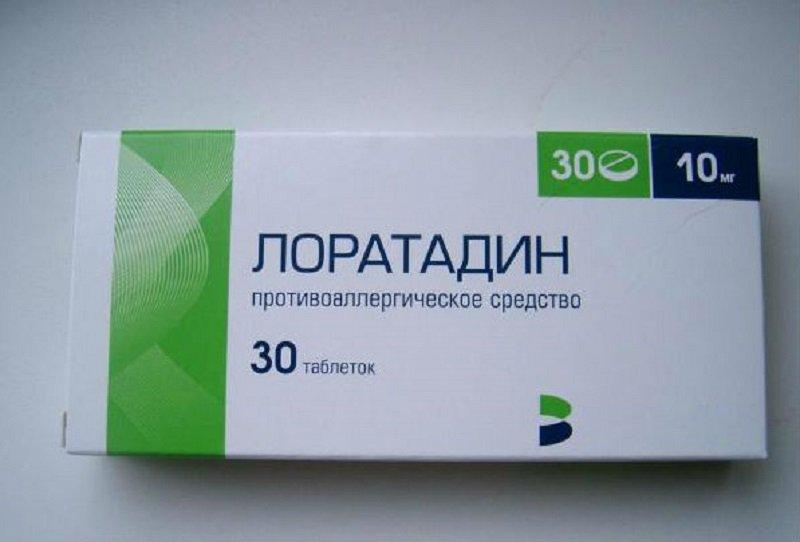 что делать с просроченными лекарствами
