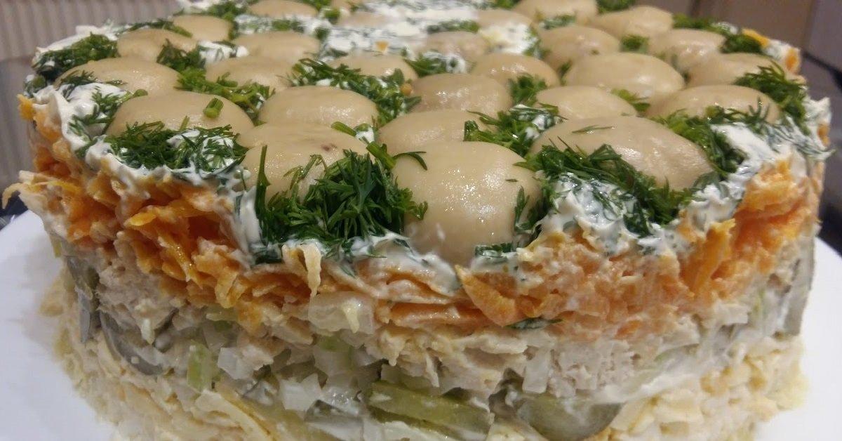 Подборка салатов с шампиньонами thumbnail
