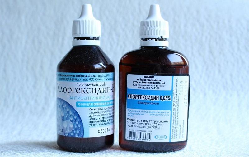 применение хлоргексидина