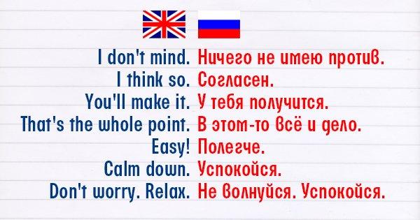 50 самых употребляемых фраз для общения на английском. Сохрани себе, чтобы не потерять!