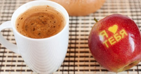 """Coffee and apple with the inscription """"I love you"""" in Russian"""