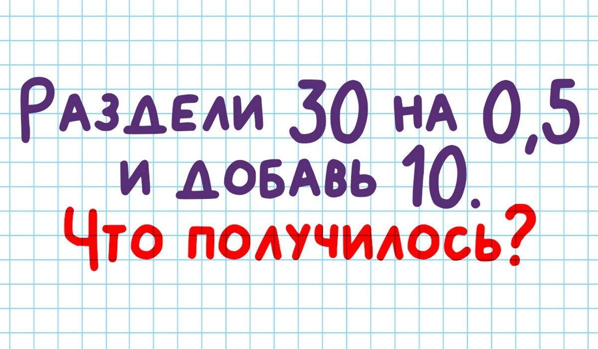 решение математических задач онлайн