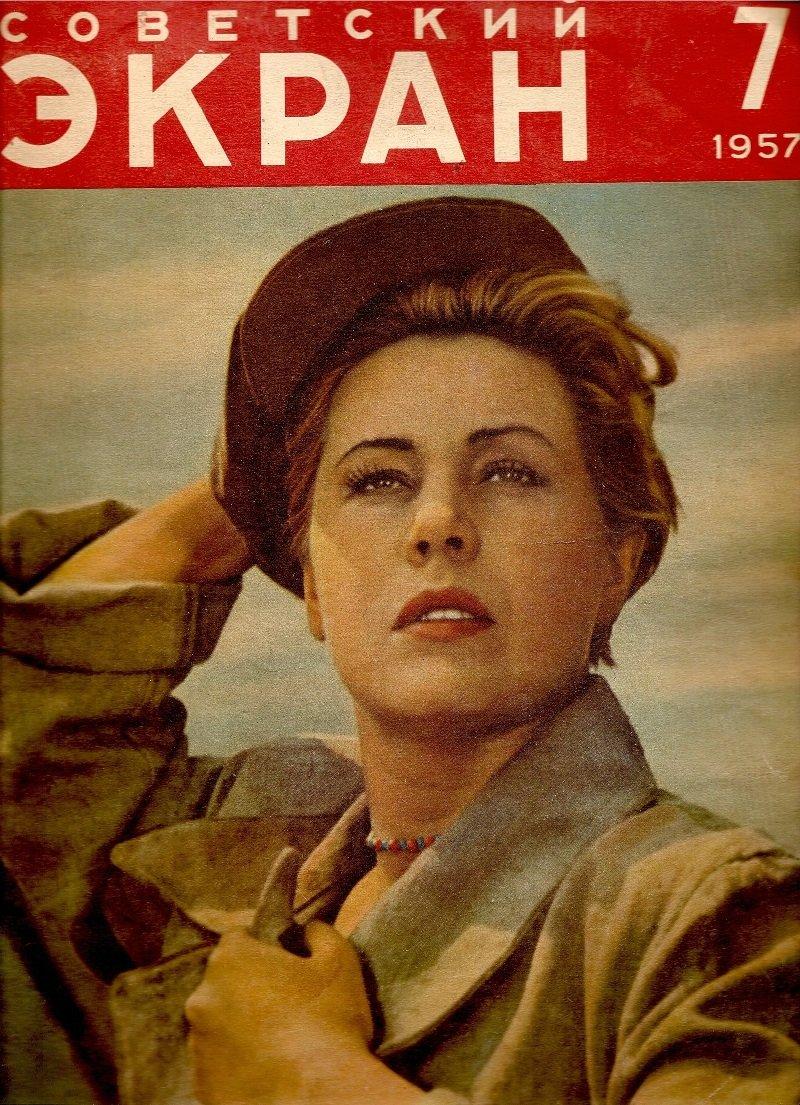 топ советских военных фильмов