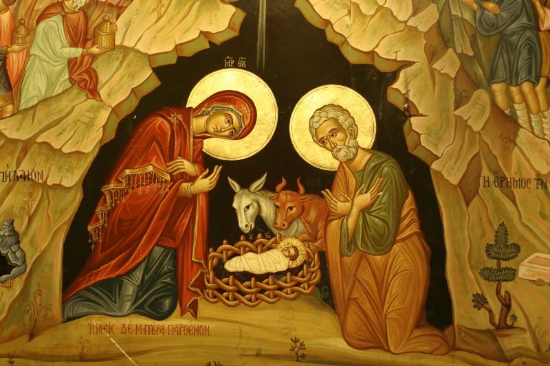 рождественский сочельник дата
