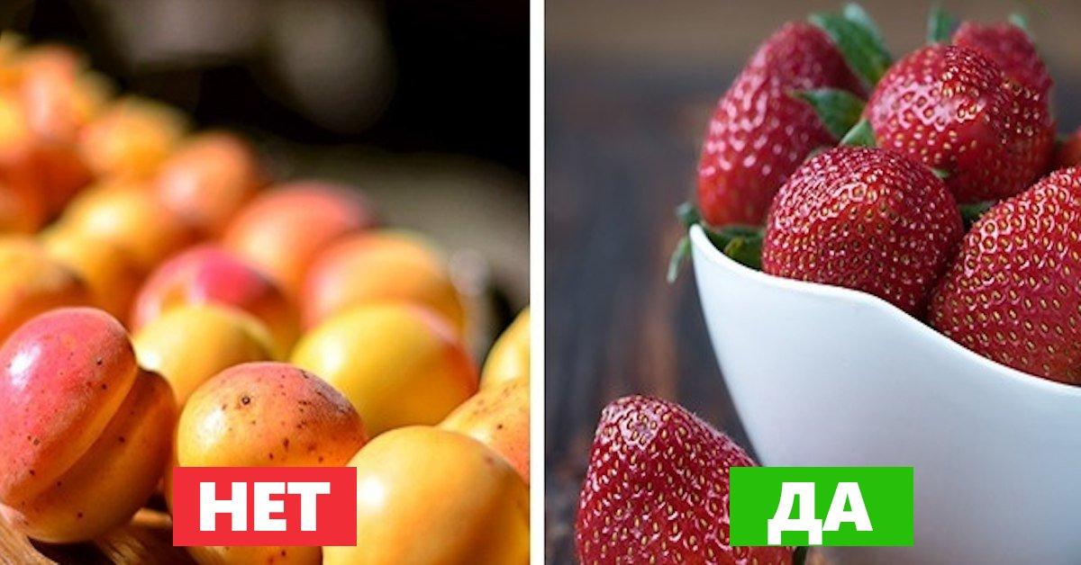 Какие фрукты способствуют похудению? - Лишний