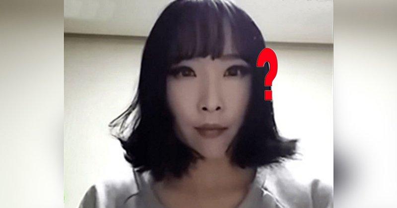 кореянка с макияжем