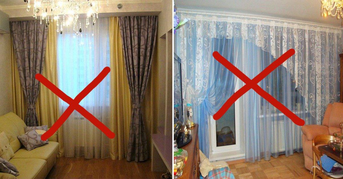 Как подобрать шторы под интерьер thumbnail