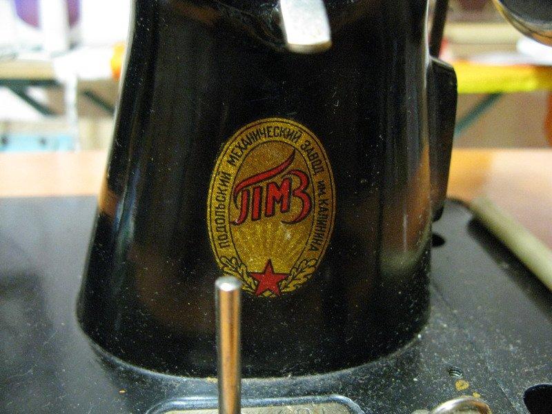 Подольский механический завод
