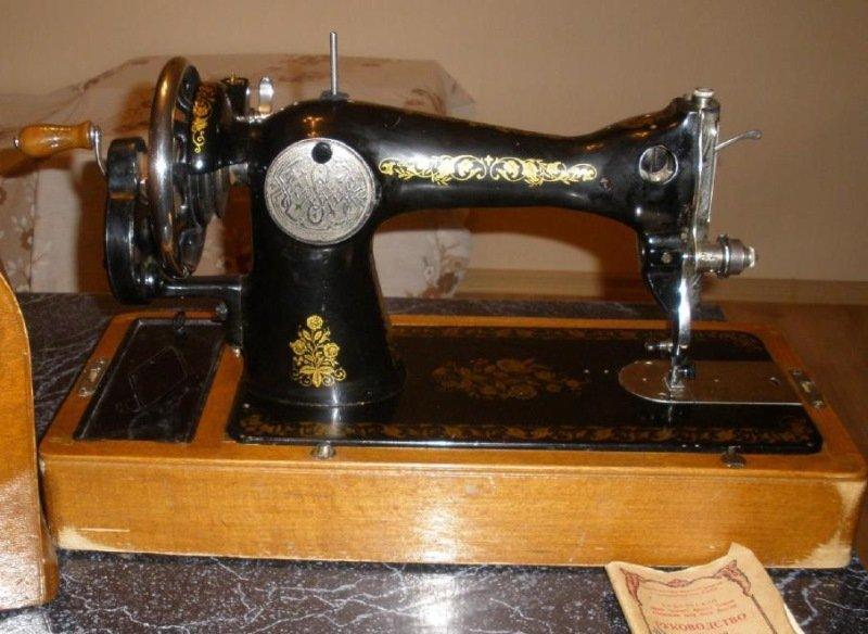 старая швейная машинка подольск