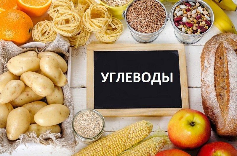 польза и вред вареного картофеля