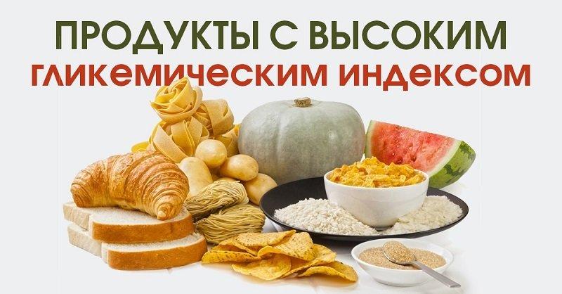 картофель и диета