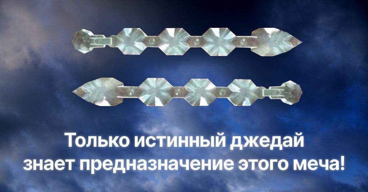Почему стоит реставрировать советские люстры и как это делать